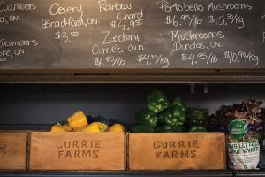 Currie's Farm Market offers a variety of fresh produce, much of which is grown on their own land and other local farms.